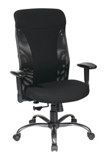 Black Titanium Mesh High Back Chair w/Adjustable Arms OSP-7160