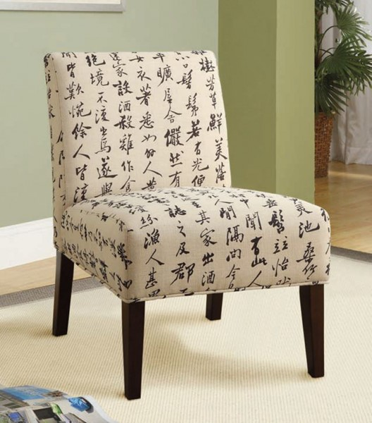 Aberly Espresso Wood Fabric Polyester Accent Chair ACM-59071