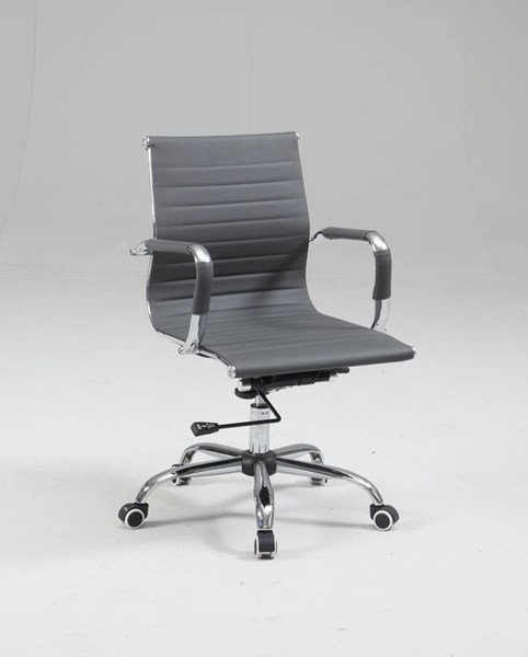Modern Gray PU Upholstered Back Adjustable Office Chair CHF-4918-CCH-GRY