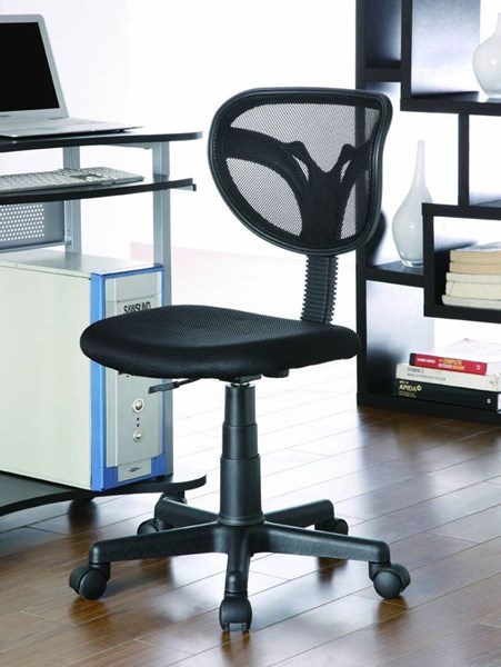 Coaster Furniture Black Adjustable Height Office Chair CST-800055K