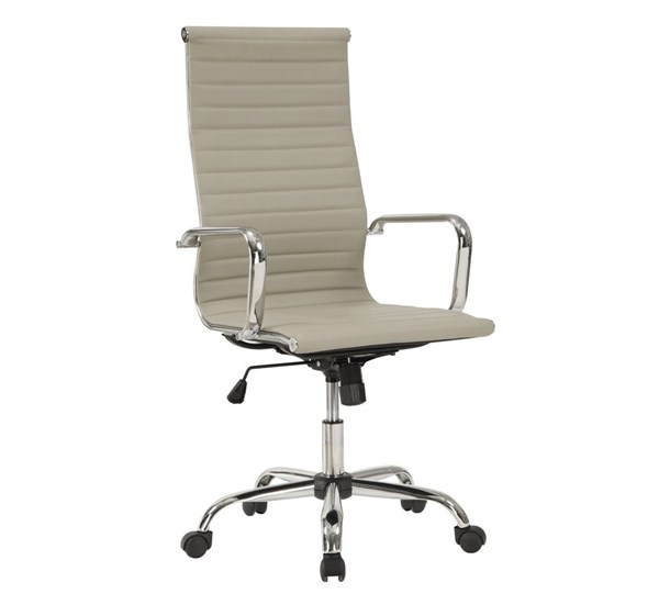 Contemporary Taupe Faux Leather Metal Office Chair CST-800176