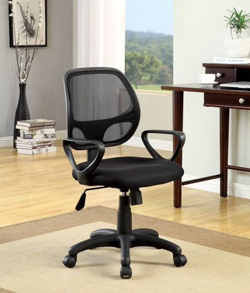 Furniture of America Sherman Adjustable Height Office Chair FOA-CM-FC606