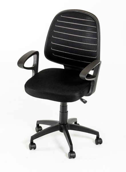 Home Roots Black Adjustable Height Office Chair OCN-283755