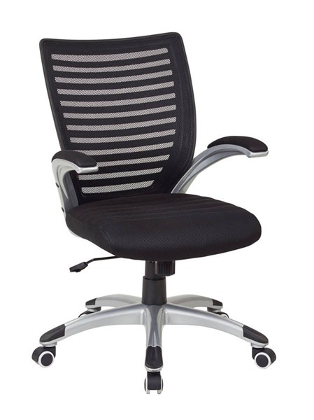 EMH Series Contemporary Black Mesh Metal Screen Back Managers Chair OSP-EMH69096-3