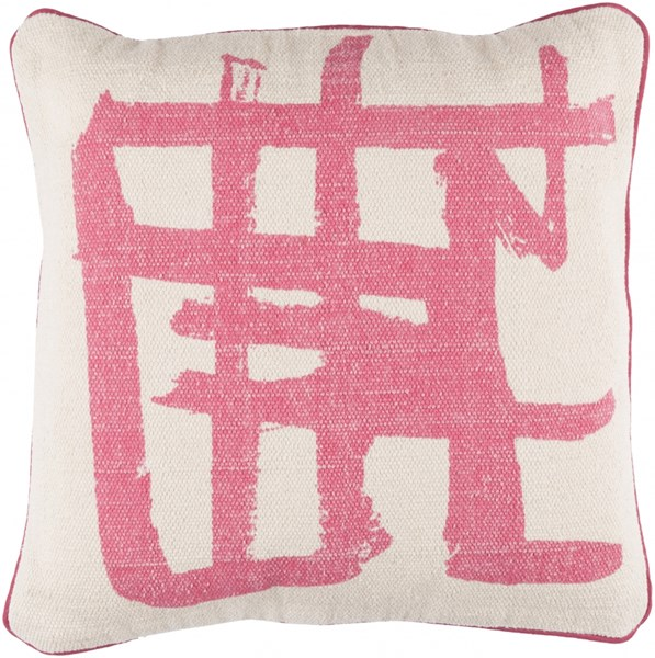 Bristle Pillow With Down Fill In Light Gray /Hot Pink - 20 x 20 x 5 BT005-2020D