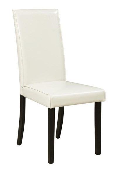 2 Ashley Furniture Kimonte Ivory Dining Upholstered Side Chairs D250-01